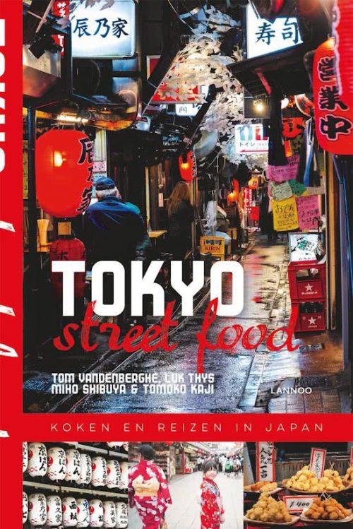 Tokyo streetfood kookboek lannoo thesoulcollection